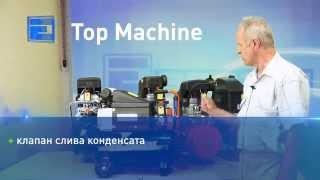 Сравнительный тест компрессоров Eland, Top Machine, Wester, AURORA, Ergus
