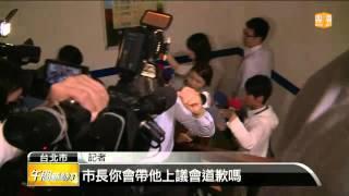 【2015.10.27】陳銘薰備詢大爆走 當場辭職走人 -udn tv