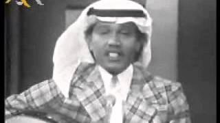 محمد عبده - يامسلمين بالعيون / عود قديم ونادر