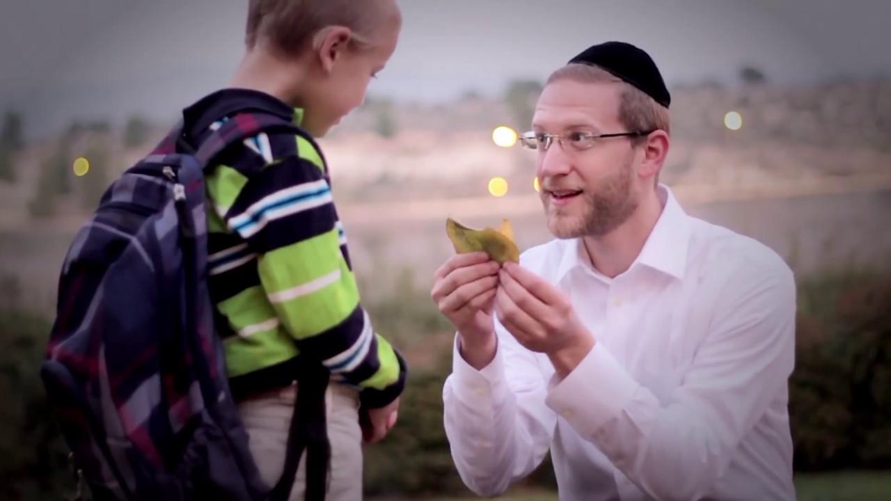 Dovid Lowy Ma Rabu [Official Music Video]