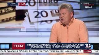 Вадим Кривенко про житомирських «піщаних царів»