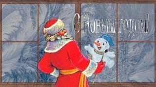 🎄Дед Мороз рисует на окне. Новогодняя открытка Поздравление с Новым годом Футаж для видео монтажа 2