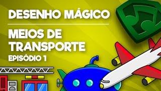Desenho Mágico ✍  | Meios de Transporte - Episódio 1 🚲  | Kids Super Songs Brasil