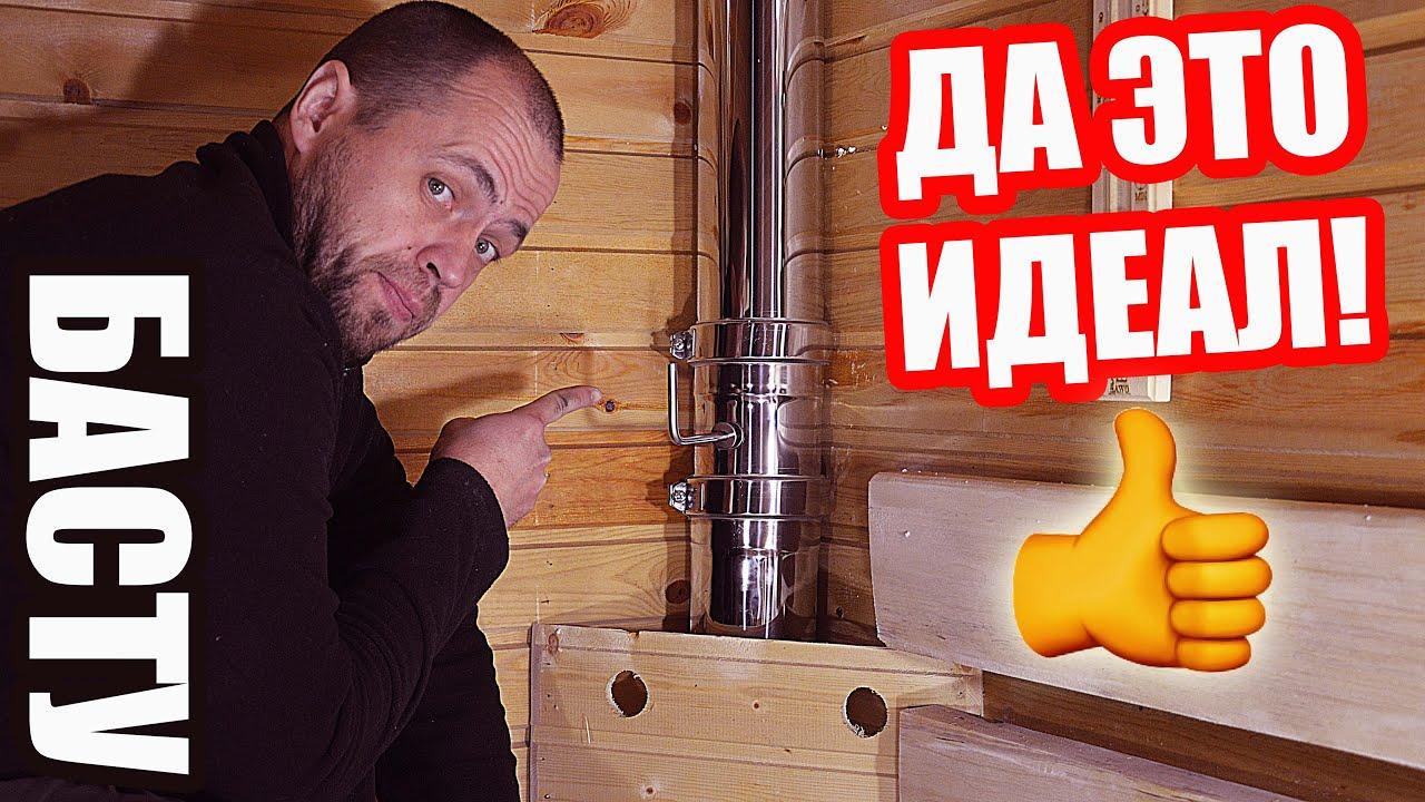 Как сделать ИДЕАЛЬНУЮ вентиляцию в бане? ПОШАГОВАЯ ИНСТРУКЦИЯ