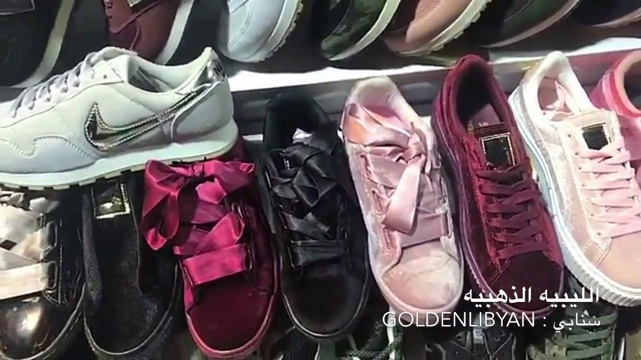 eb4d11656 ماركات عالميه بأرخص الاسعار في تركيا !! Adidas Nike Puma سناب شات ...
