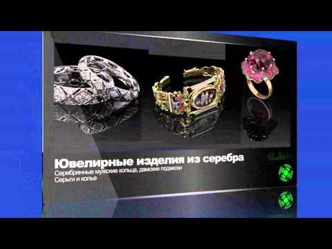 Золото, серебро, платина, палладий - Истории цен - Цены ЦБ РФ