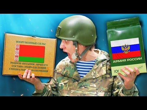 ИРП Беларусии против