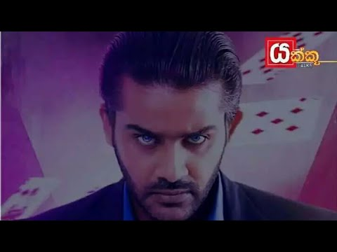 Wes Drama Theme Song || Mihidu || Offical FB Music Video || Sinhala New Song 2018 RAM SRI Original✔