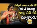 What Is In Uppal Balu Hand Bag    Tik Tok Uppal Balu Super Funny Interview    NSE
