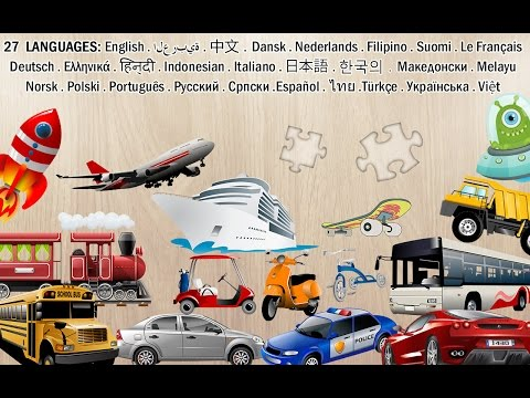 car vehicles puzzle for kids android apps on google play