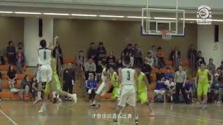 【Nike全港學界精英籃球比賽 2015-2016】 寶覺中學: 並肩 讓我們走得更遠