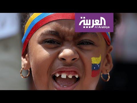 نافذة أمل لأزمة فنزويلا.. في مكان بعيد  - نشر قبل 9 ساعة