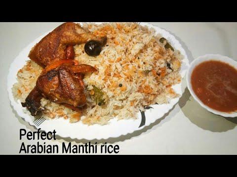 കുഴിമന്തി/കുഴിയില്ലാതെ വീട്ടിൽ കുഴിമന്തിയുണ്ടാക്കാം/Arabian manthi rice recipe in malayalam