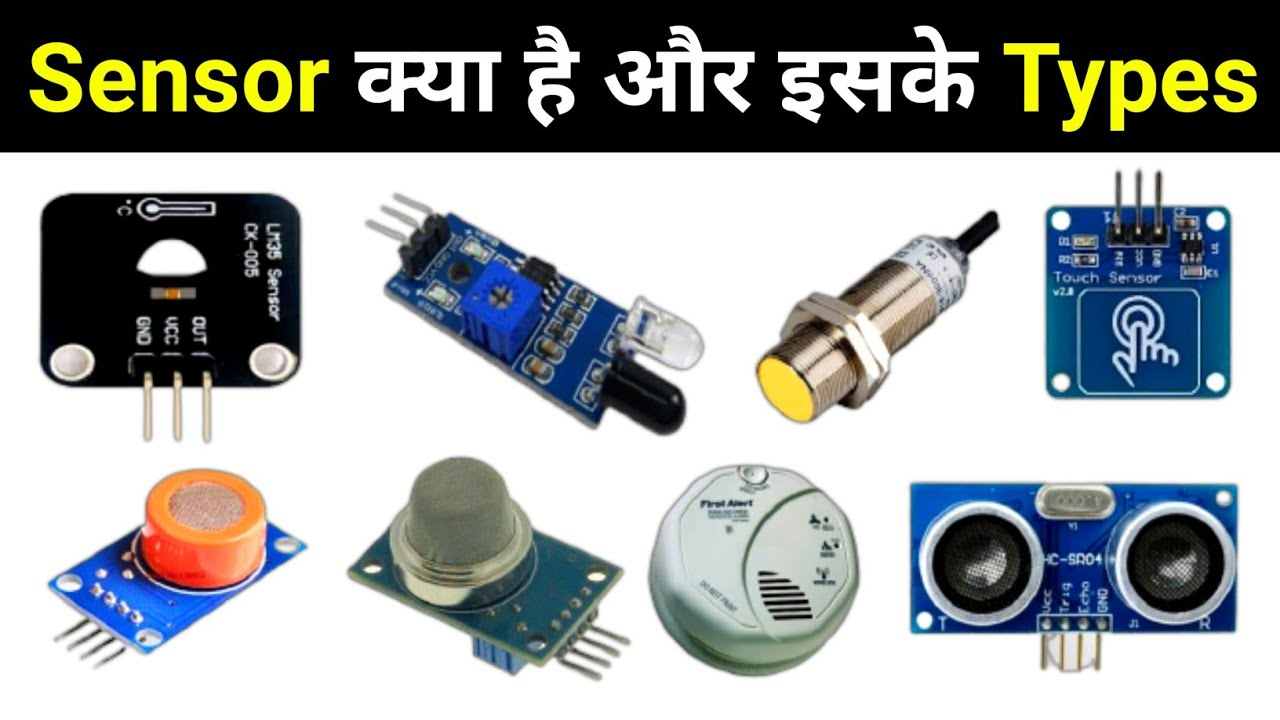 What is Sensor & Types of Sensor - electrical interview question