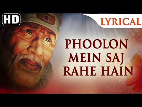 Saibaba Bhajan - Phoolon Mein Saj Rahe Hain | Popular Sai Baba Songs | Sai Bhakti