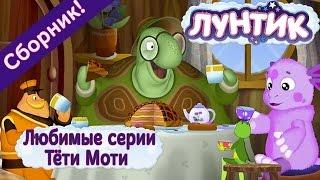 видео Тетя Мотя. Курортный роман в столице