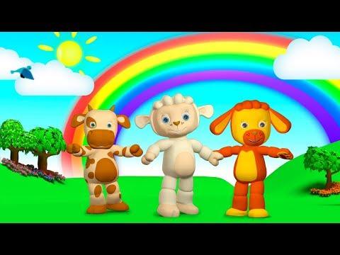 Тини Лав мультфильм развивающий для самых маленьких