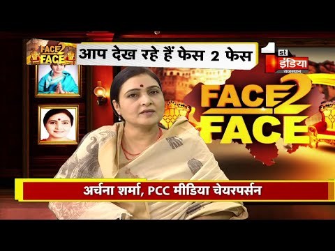 Face To Face With Congress Media Chairperson Dr Archana Sharma | Exclusive Interview
