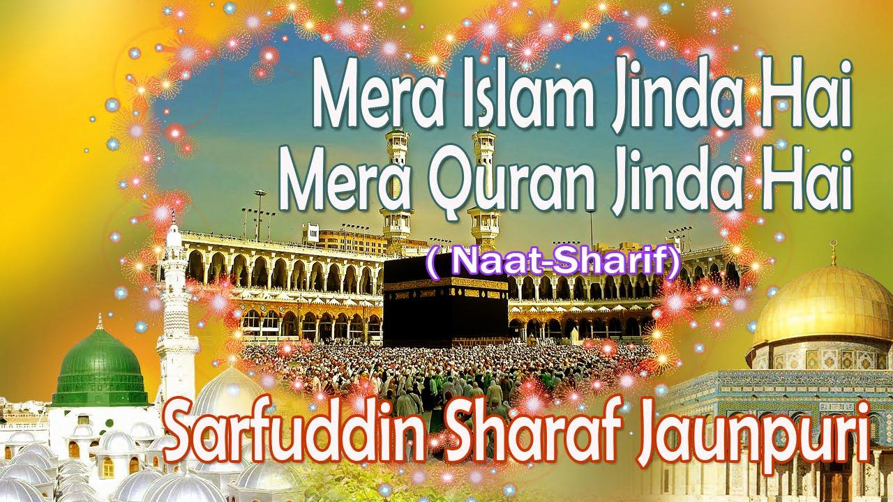 hd new naat sharif mera islam jinda hai mera quran jinda hai