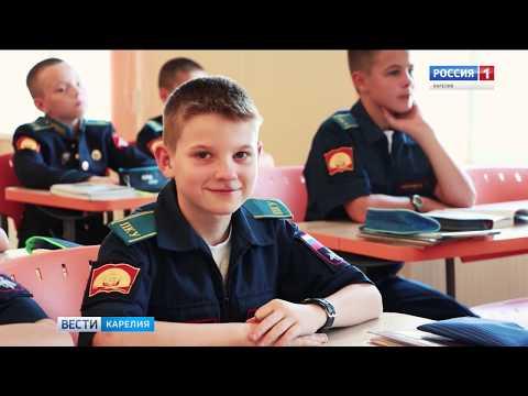Президентское кадетское училище набирает воспитанников