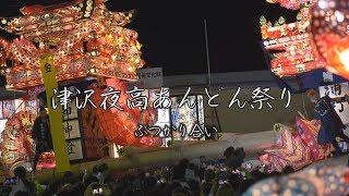 2018年6月2日撮影。富山県小矢部市で行われた、武者絵が描かれた大行燈...