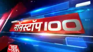 Nonstop 100 100 biggest news so far