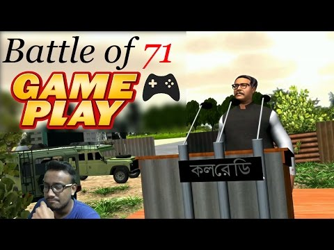 "Let's Play ""Battle of 71"" first Bangladeshi game based on Liberation war 1971- Gameplay part-1 Dhaka"