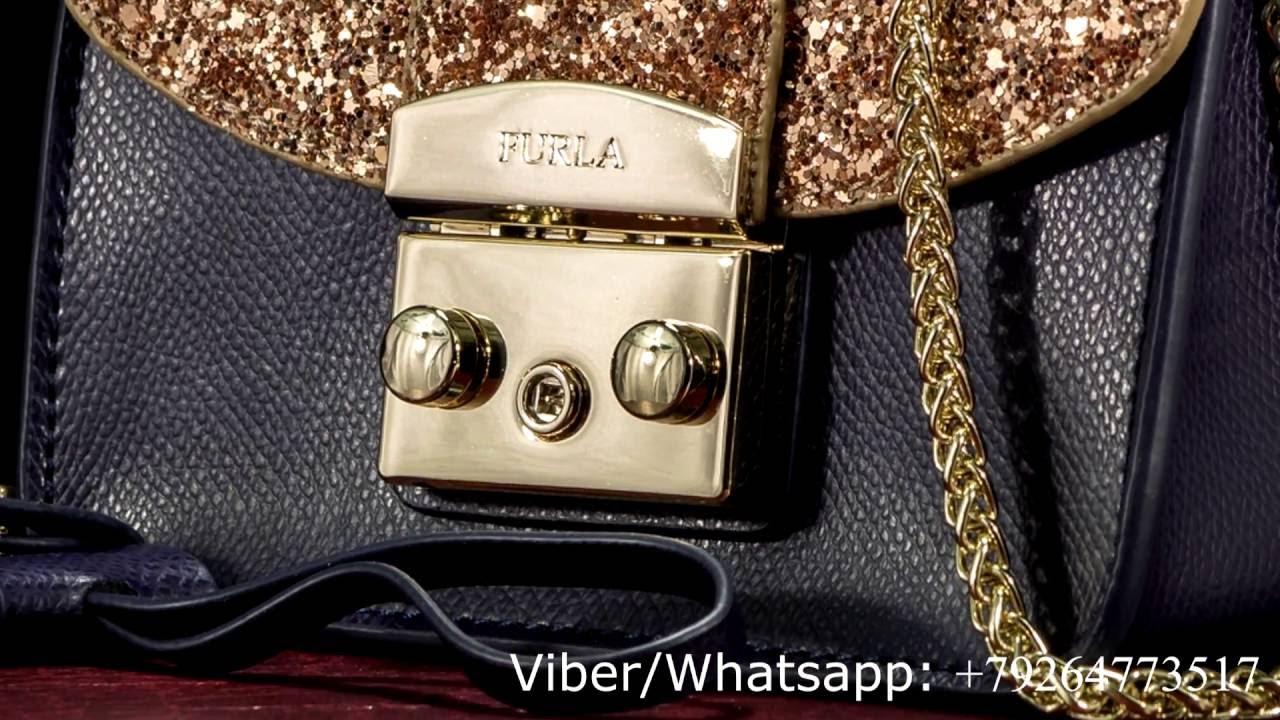 Замочек от furla купить http://kcvk. Trusnab. Ru/203770/4469937/. С вопросами где, когда купила и просьба выслать фото сумки и какого цвета брелок.