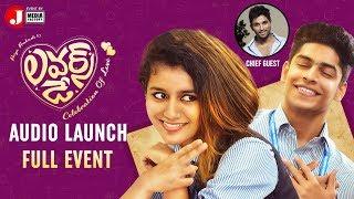 Lovers Day Movie Audio Launch | Allu Arjun | Priya Prakash Varrier | J Media Factory