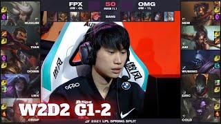 FPX vs OMG - Game 2   Week 2 Day 2 LPL Spring 2021   FunPlus Phoenix vs OMG G2