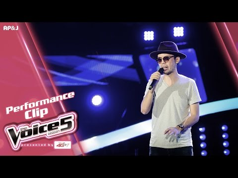 Blind Auditions - วันที่ 20 Nov 2016 Part 5/9