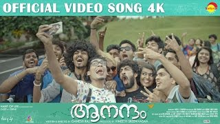 Oru Nattil Official Song 4K | Film Aanandam | Vineeth Sreenivasan | Malayalam Song