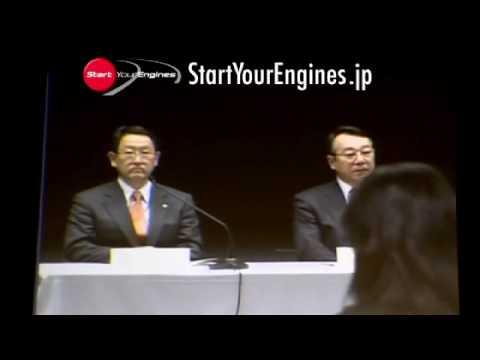トヨタ リコール緊急会見ノーカット4/6