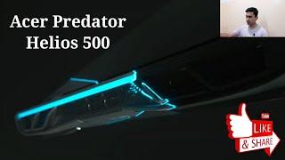 Acer Predator | Helios 500