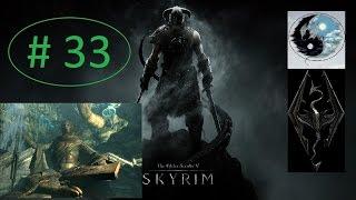 The Elder Scrolls V Skyrim Ослепление Задание Гильдии Воров Часть 33