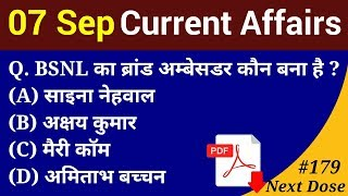 Next Dose #179 | 7 September 2018 Current Affairs | Daily Current Affairs | Current Affairs In Hindi