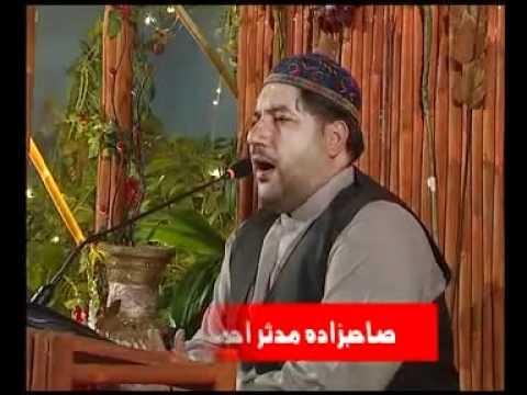 Zikar Nabi Da - Mudassir Ahmed Hamdani