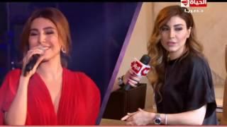 يارا: معجبة بـ«صلاح والنني».. وأعد جمهوري بألبوم جديد ينسيهم «عايش بعيوني»
