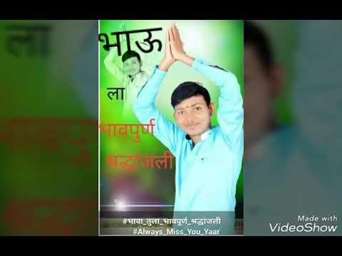 Bhavas Bhavpurna Shradhanjali Mauli 8459928317