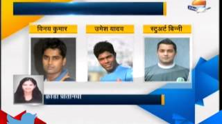 Zee24Taas : Team India Announced For England And Bangladesh Tour