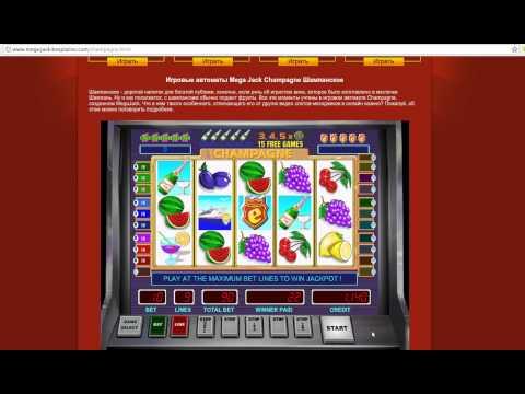 Игровые автоматы алмазное трио играть бесплатно и без регистрации