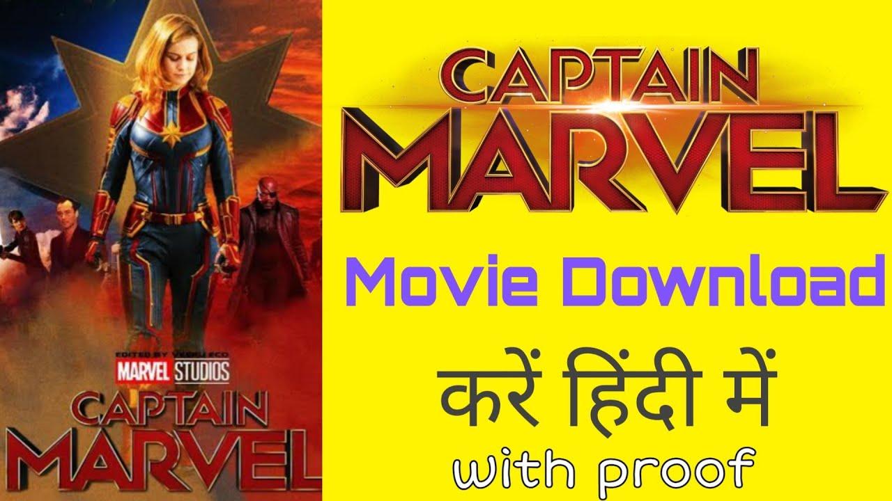 captain marvel movies download hindi hd
