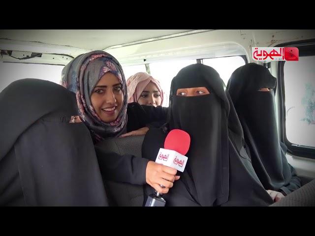 باص الشعب - الحلقه 7 - اهانة الشعب اليمني - قناة الهوية