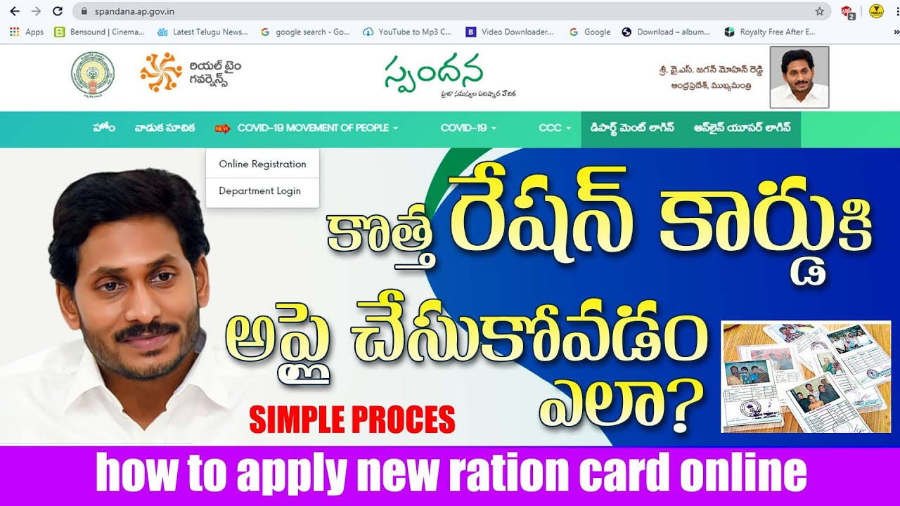 how to apply new ration card online new ration card apply
