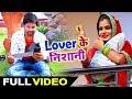 Amit Patel: Yaar Ke Ha Thapa   Bhojpuri Songs   Amit Patel Song 2019   Bhojpuri Dj Songs