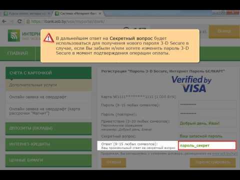 Альфа банк личный кабинет бизнес онлайн войти
