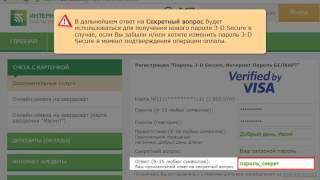 видео MoneyNews | Альфа-Банк запустил SMS-кредит