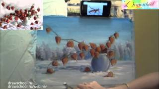 Видео-урок по рисованию, как нарисовать зимний натюрморт с физалисом(Прекрасный видео-урок по рисованию для начинающих художников. Автор покажет и расскажет как нарисовать..., 2016-03-09T08:35:21.000Z)