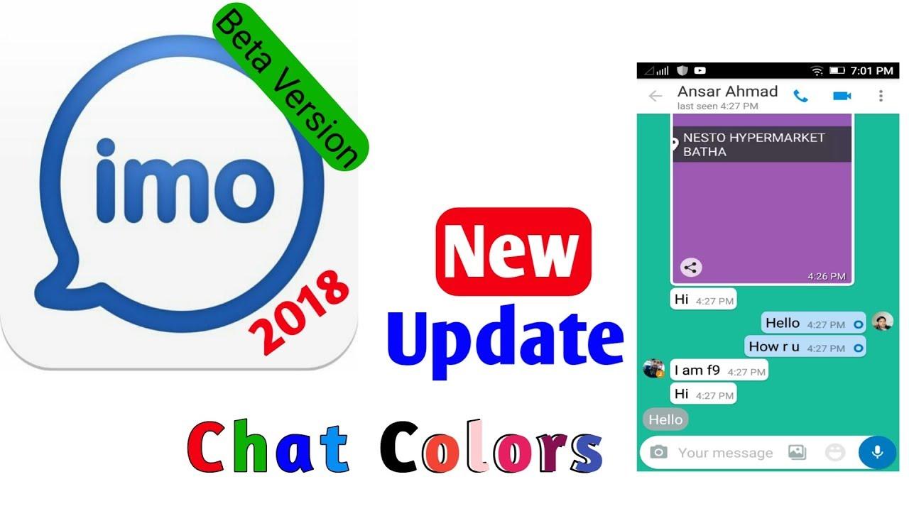 Imo beta premium apk latest version   imo beta for Android