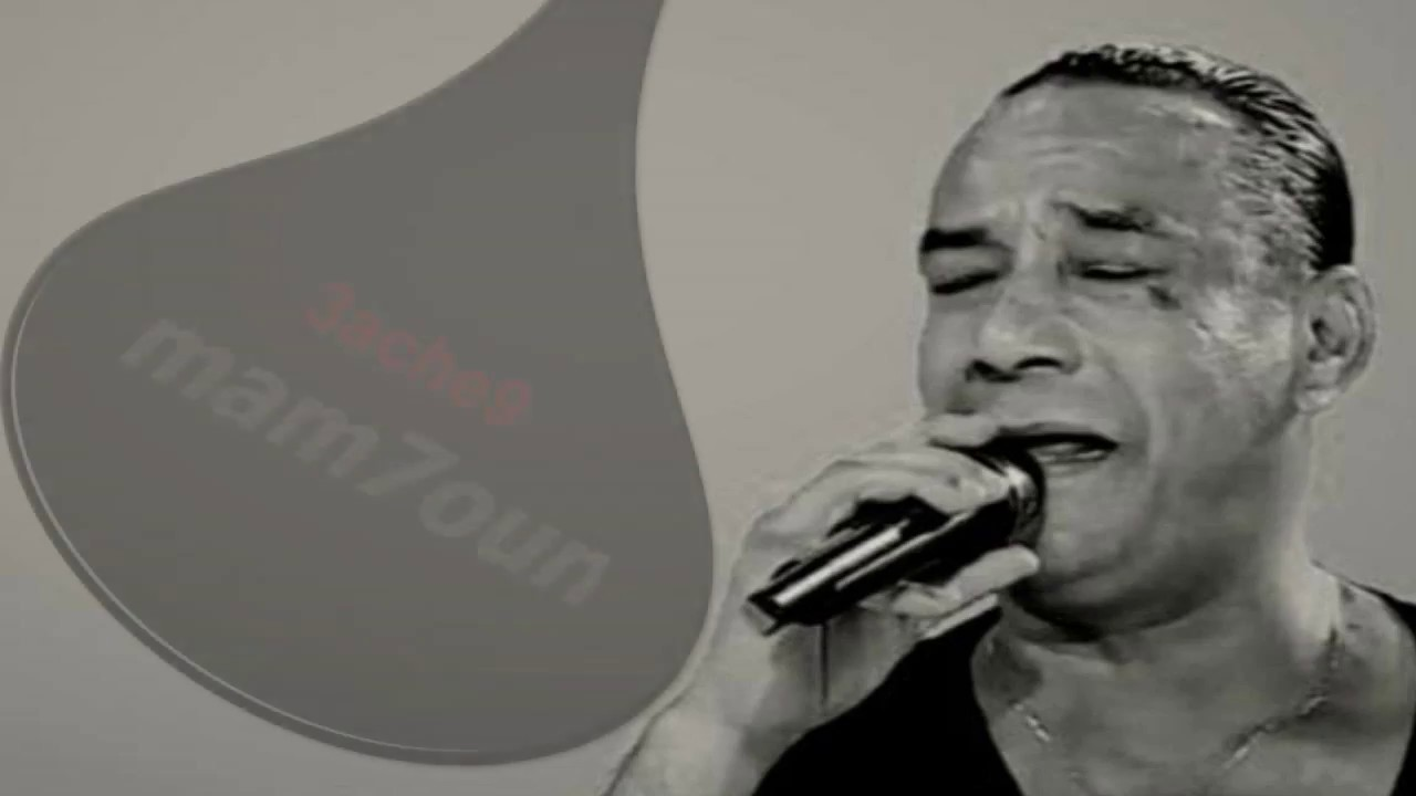 music samir loussif